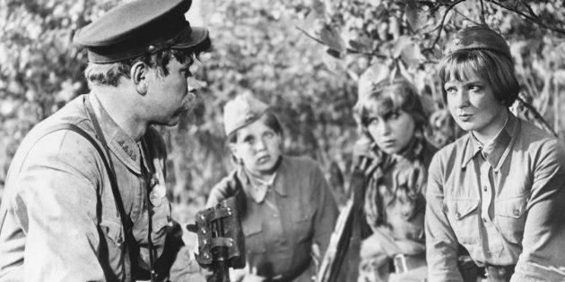 Фильмы о ВОВ: «А зори здесь тихие»
