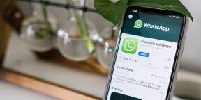 WhatsApp сможет работать на четырёх устройствах одновременно и получит версию для iPad