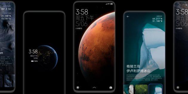Xiaomi представила MIUI 12 и назвала 22 смартфона, которые получат её первыми