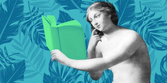 Секспросвет: 7 книг про вагину, пенис, оргазм и всё, что вы стеснялись спросить