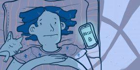 Поспать — главная задача на день: как я живу с бессонницей