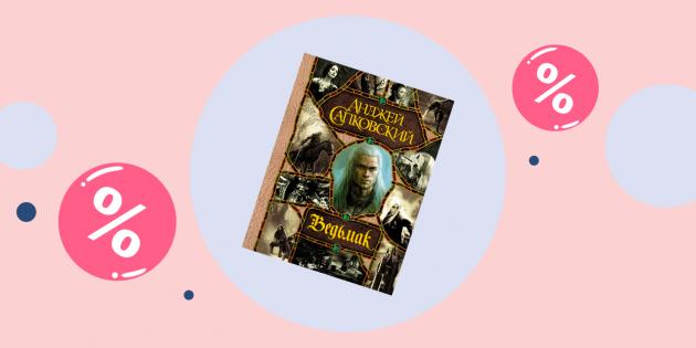 Промокоды дня: скидка 15% на книги изданий «АСТ» и «Эксмо» в Book24