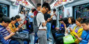 Запрет Винни-Пуха и армия троллей: как работает цензура в Китае