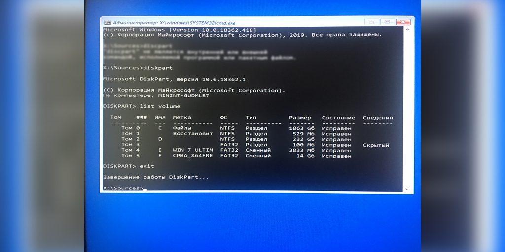Не запускается Windows: найдите системный диск