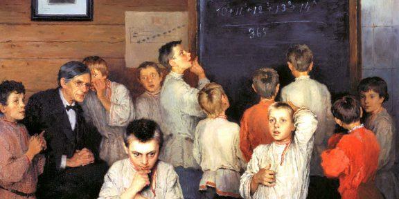 10 увлекательных задач от советского математика