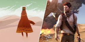Sony подарит Journey и трилогию Uncharted всем пользователям PlayStation4