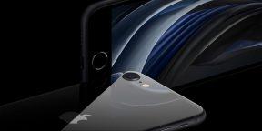 Новый iPhone SE 2020 подешевел на 5000 рублей. Но это временно