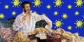 Пушкин, 5G и комендантский час: самые популярные слухи вокруг пандемии коронавируса