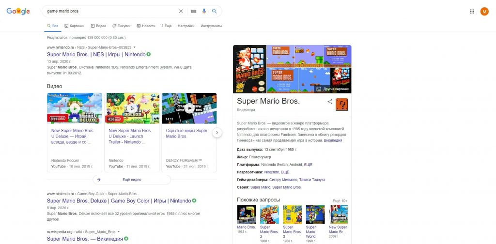 Пасхалки Google: блок из Mario Bros