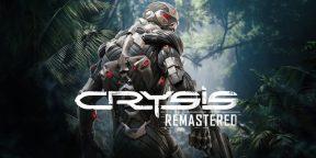 Crytek анонсировала ремастер легендарного шутера Crysis