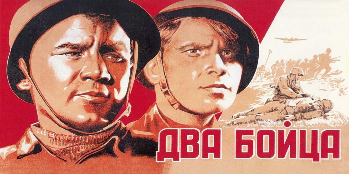 Десятки советских фильмов о войне уже на YouTube