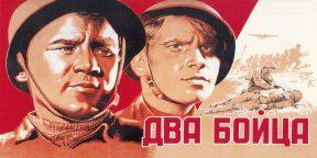 Госфильмофонд опубликовал на YouTube десятки семейных мультфильмов и советских кинолент о войне