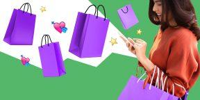 6 способов сэкономить на покупках благодаря смартфону