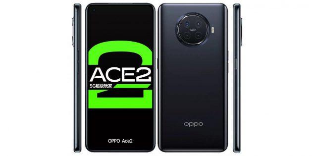 OPPO представила флагманский Ace2 с дисплеем 90 Гц и мощной быстрой зарядкой
