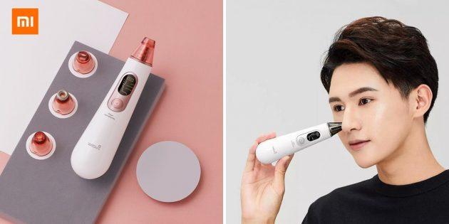 Аппарат для чистки лица