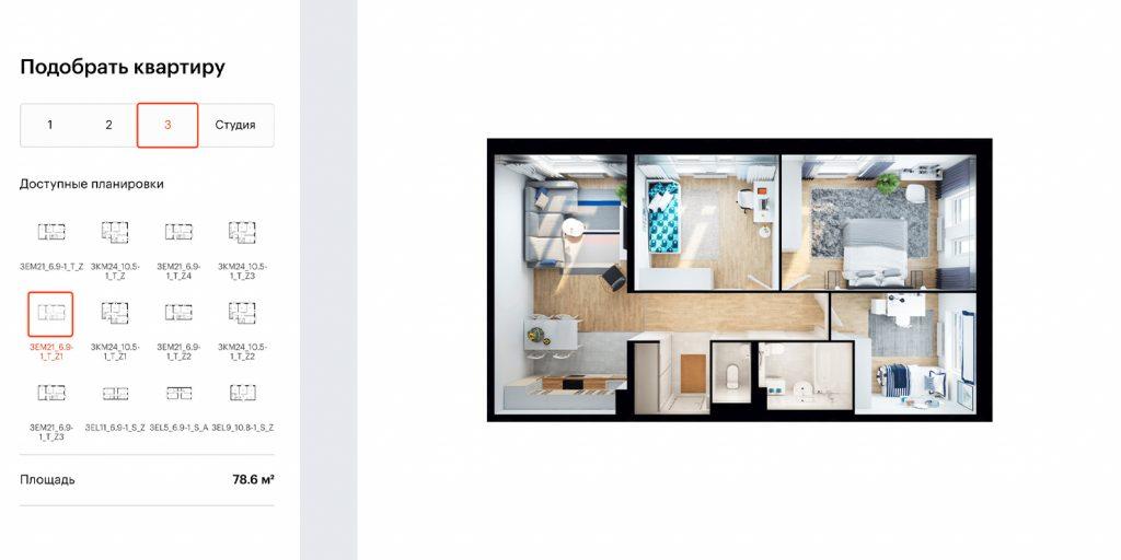 Новые услуги онлайн: покупка квартиры