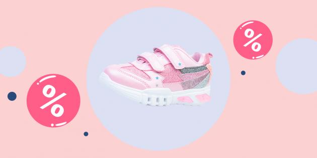 Промокоды дня: скидка 25% на одежду и обувь по полным ценам в Mothercare