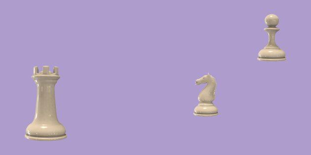 Конь, пешка, ладья