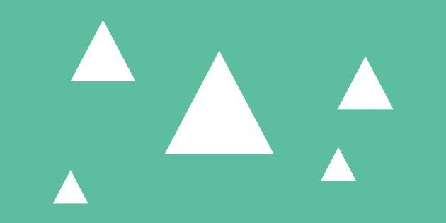 Пять треугольников