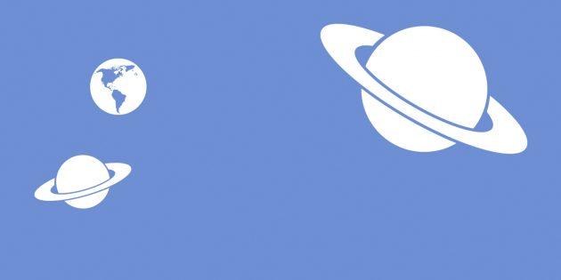 Земля и два Сатурна