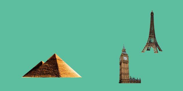 Пирамида Хеопса, Эйфелева башня, Биг-Бен