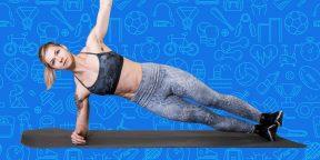 Тренировка дня: 6 простых упражнений для хорошей осанки