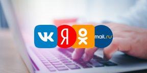 Минкомсвязи опубликовало большой список сайтов, которые стали бесплатными