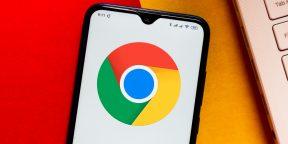 7 скрытых настроек Chrome для Android, которые делают браузер заметно удобнее
