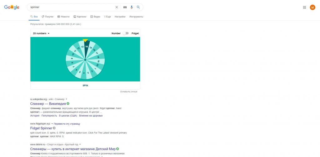 Пасхалки Google: рулетка