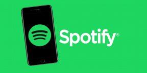 Это не учебная тревога: Spotify пришёл в Россию!