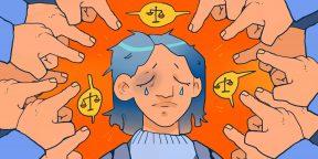 «Сам виноват»: почему нам нужно признать, что мир несправедлив