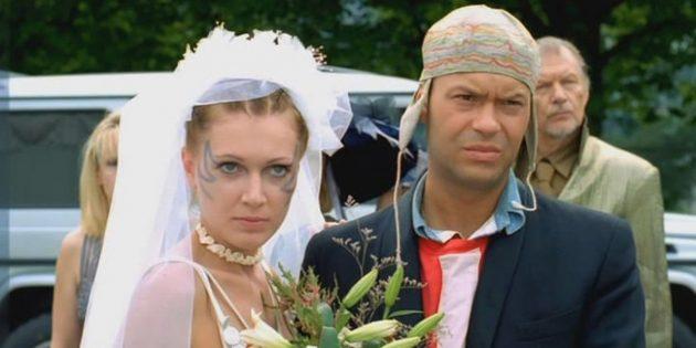 Российские комедии: «Даун Хаус»