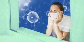 Передаётся ли коронавирус по воздуху и нужно ли всем носить маски