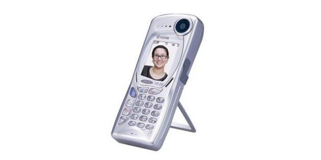 Камера телефона Kyocera VP-210