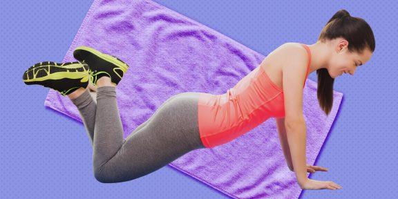 Тренировка дня: приведите тело в тонус с помощью двух полотенец