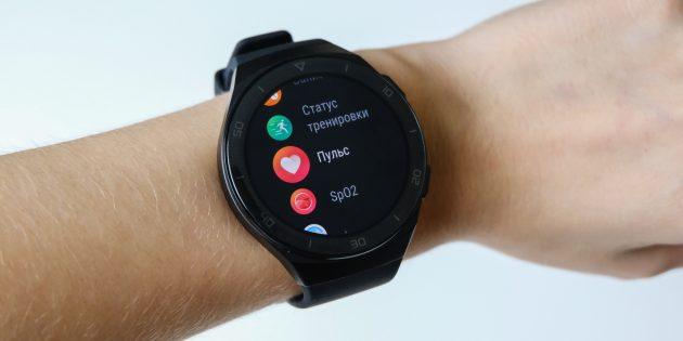Huawei Watch GT 2e: сенсорный экран