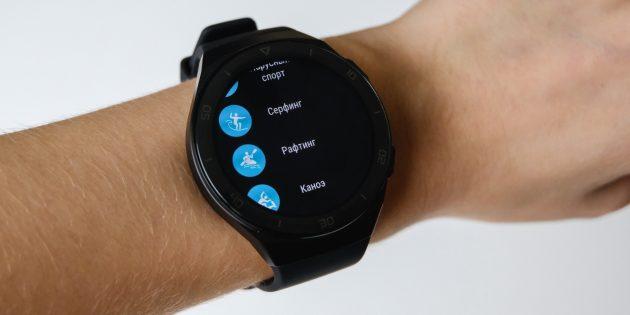 Huawei Watch GT 2e: спортивные режимы