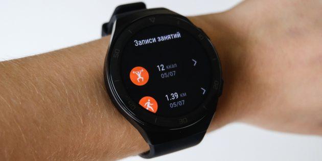 Huawei Watch GT 2e: записи занятий