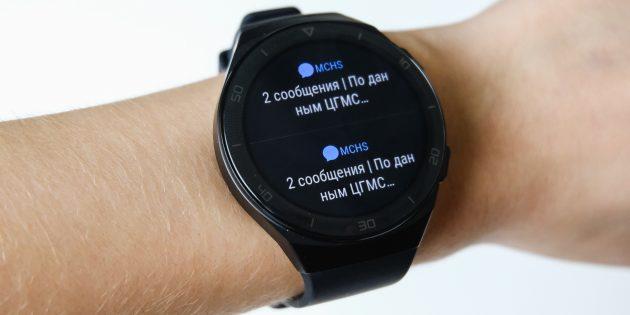 Huawei Watch GT 2e: уведомления