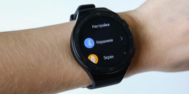 Huawei Watch GT 2e: подключение наушников