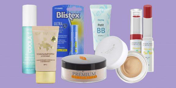 10 солнцезащитных средств для летнего макияжа