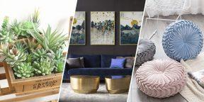 15 товаров, которые сделают вашу квартиру уютнее