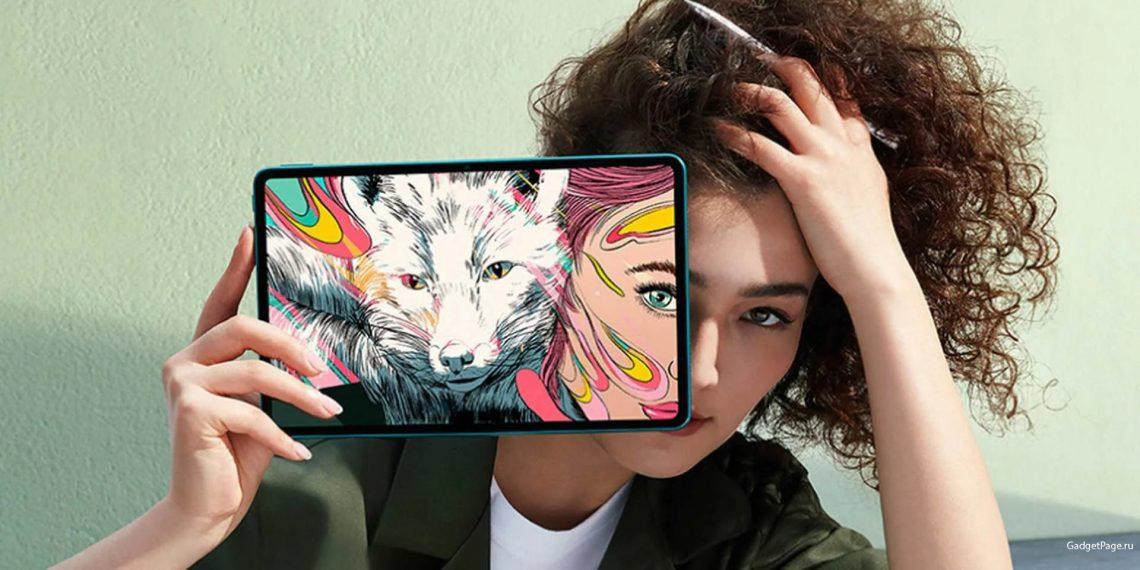 Huawei представила планшет Honor V6 с Wi-Fi 6+