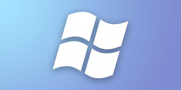 16 бесплатных программ для Windows, которые должны быть у каждого
