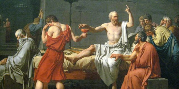 Мифы про Древний мир: древние греки носили тоги