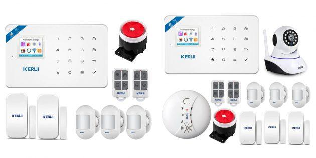 Система безопасности Kerui