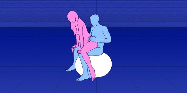 Секс на фитболе