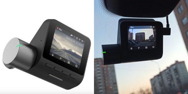 Видеорегистратор 70mai Dash Cam Pro