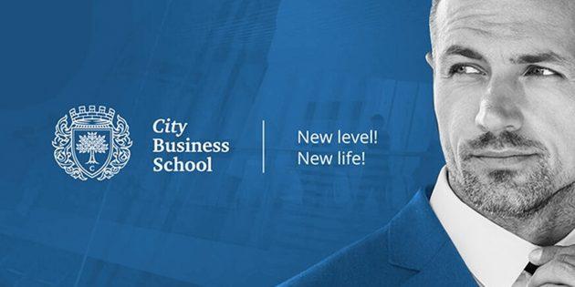 Онлайн-программы MBA