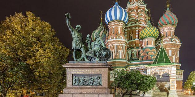 «Слабое звено»: памятник Минину и Пожарскому